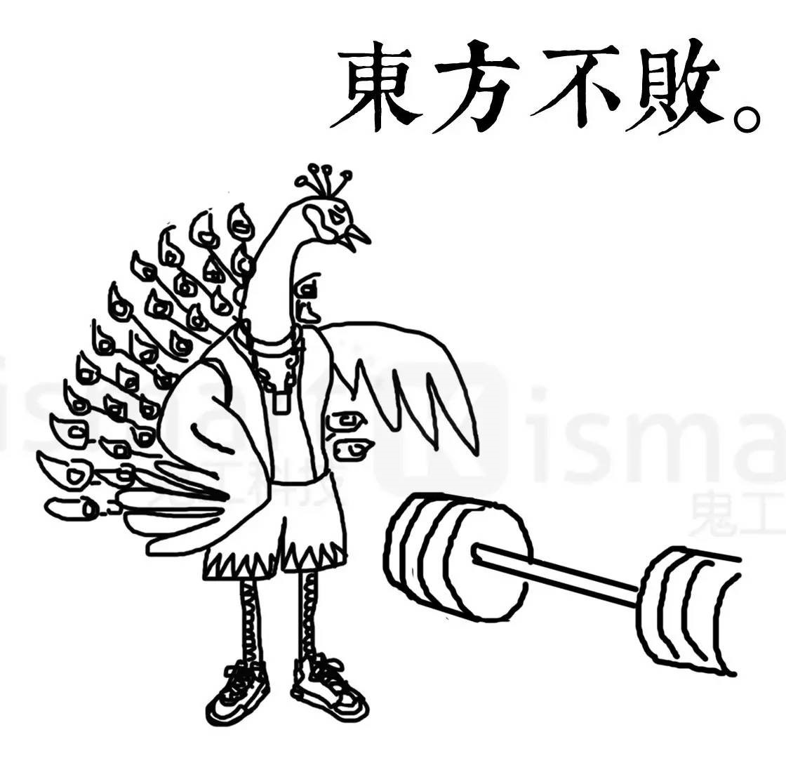 dongfang