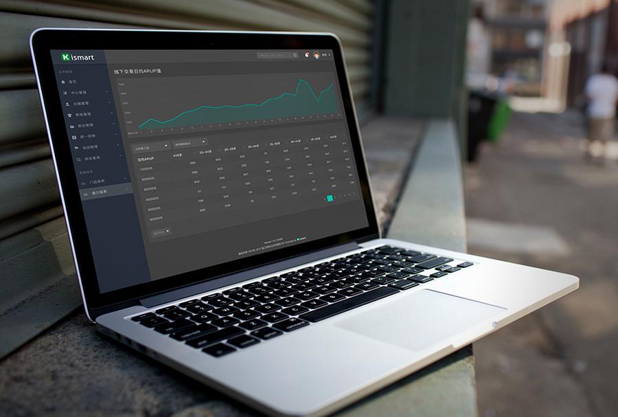 运用物联网、云计算和大数据-分析潜在客户常驻特征