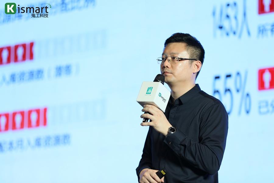 2018年中国健身产业盈利性与智能化(双核)论坛于上海IWF火热举行鬼工科技马总演讲