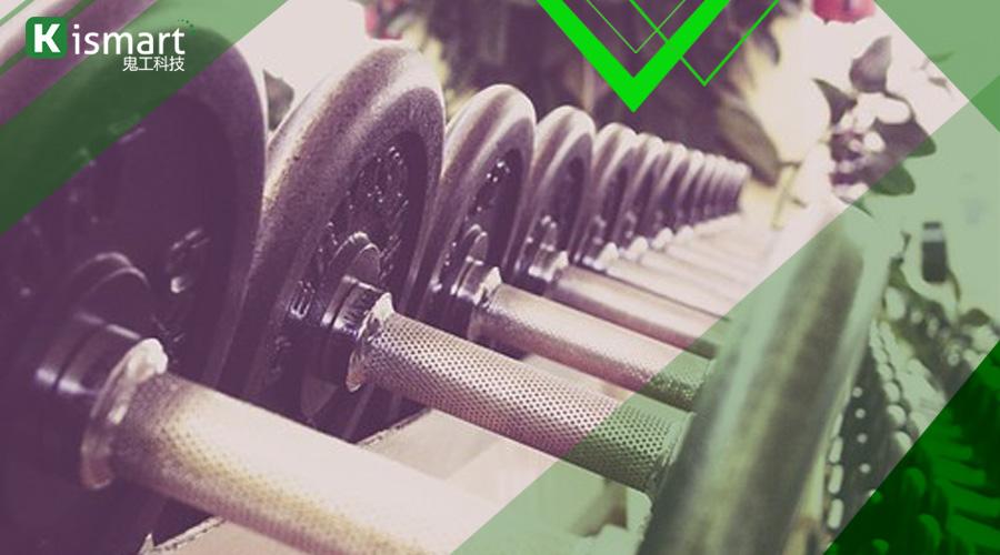 智能健身管理系统改变传统健身房经营模式