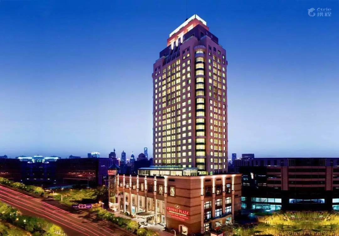 上海世纪皇冠假日酒店·上海厅,五星级酒店,位于新国际展览中心商区